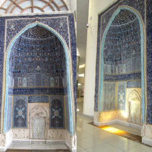 World's Largest 3D Carpet Displayed in Isfahan
