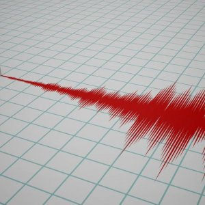 Earthquake Early Warning System for Tehran Soon