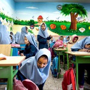 New School for Afghan Children in S. Tehran