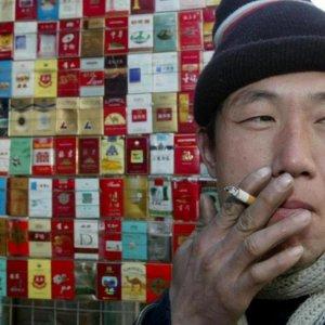 Public Smoking Banned in Beijing