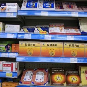 'Made in China' Drugs