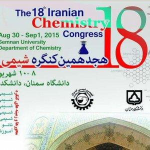 Chemistry Congress