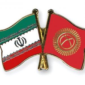 Anti-Drug Coop. with Kyrgyzstan