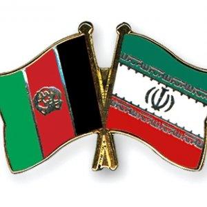 Afghan Cultural Ties