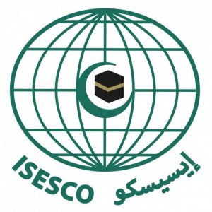ISESCO Session in Baku