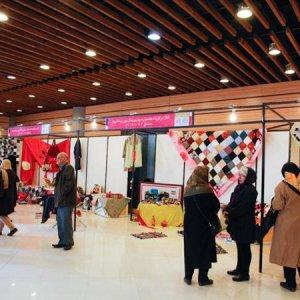 Women's Production Expo