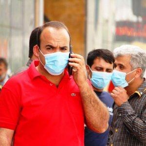 Flu Warning