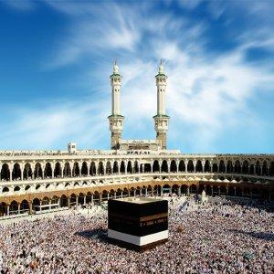 Warning to Hajj Pilgrims