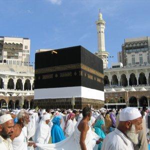 Precautions on MERS as Hajj Season Commences