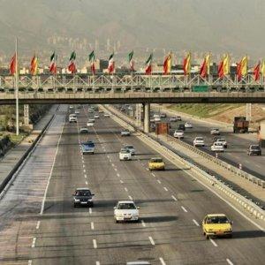 Goodbye Toll-Free Highways