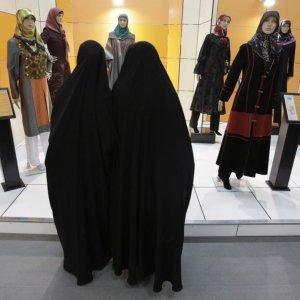 Majlis Research Center Censures Hijab Bill