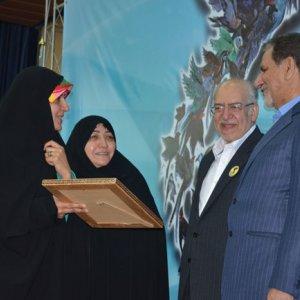 Women's Role in Sustainable Development