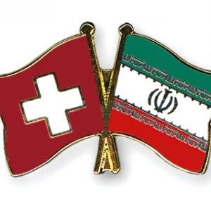Swiss Academic Cooperation