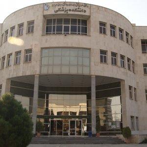 Iraqi Delegation Visits 'Iran' Medical Varsity
