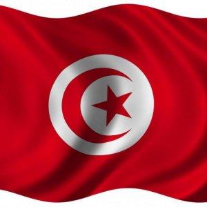 Scholarship for Tunisian Students