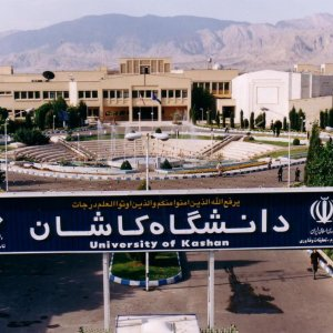 University of Kashan in Int'l Agreements