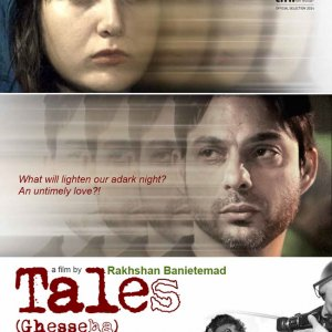 'Tales' in London Festival
