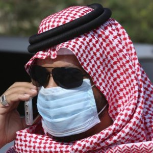 Another MERS Outbreak in Saudi