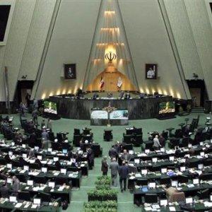 580 Women in Parliamentary Race