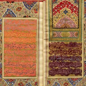 Exquisite Qur'an to Be Published