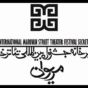 8 Foreign Theater Groups for Marivan Festival
