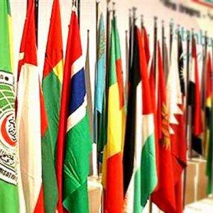 Islamic Media Network Essential