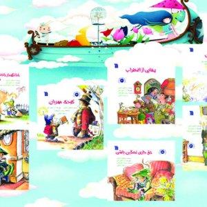 New Books for Expanding Children's Life Skills