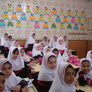 Primary Education Confab