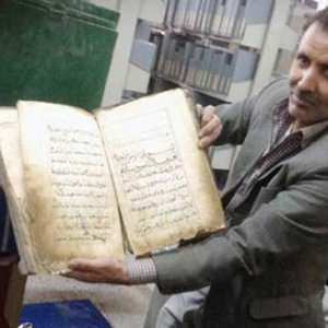 Rare Qur'an Manuscripts Found in Yemen