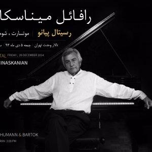 Minaskanian to Perform at Vahdat Hall