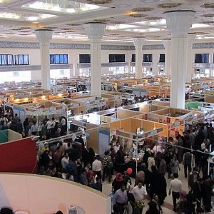 Oman Special Guest at Tehran Book Fair in May