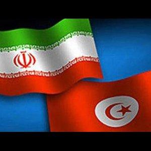 Persian Culture to Reflect in Tunisia