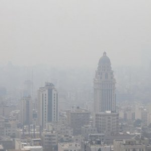 Air Pollution Alarming