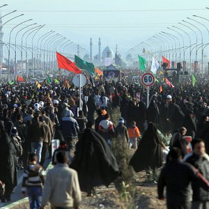 Arba'een Int'l Award Winners to Be Honored