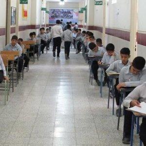 School Final Exams