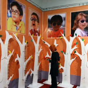 National Exhibition of 'Kids' World' in Tehran