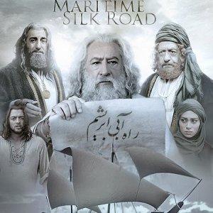 'Maritime Silk Road' Bags Warsaw Award