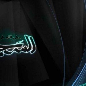 Symphonic Suite  on Imam Sajjad (A.S.)