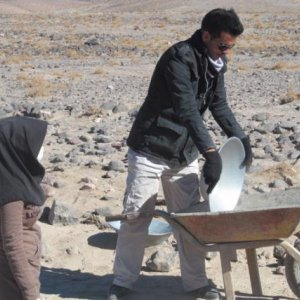 Archaeological Discoveries at Sarbisheh
