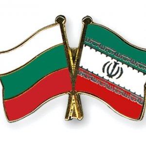 MoU With Bulgaria