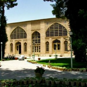Isfahan Privatizing Historical Sites