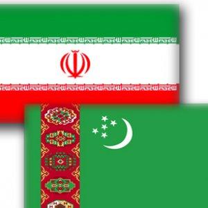 Turkmen Cultural Ties