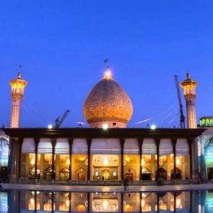 Religious Tourism Confab in Shiraz