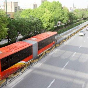 Buses, Bikes Help Save Money, Environment