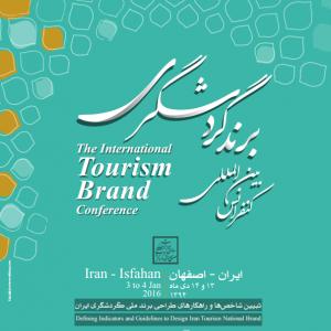Confab on Destination Branding