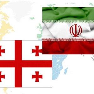 Iran, Georgia to Expand Tourism Ties