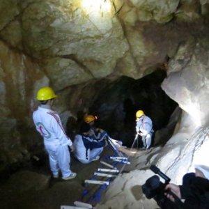 Cave Discovered in Khvaf