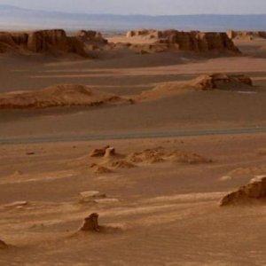 Kerman to Host Int'l Desert Marathon