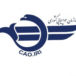 56 Travel Agencies Suspended