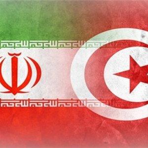 Tunisia-ICHHTO MoU